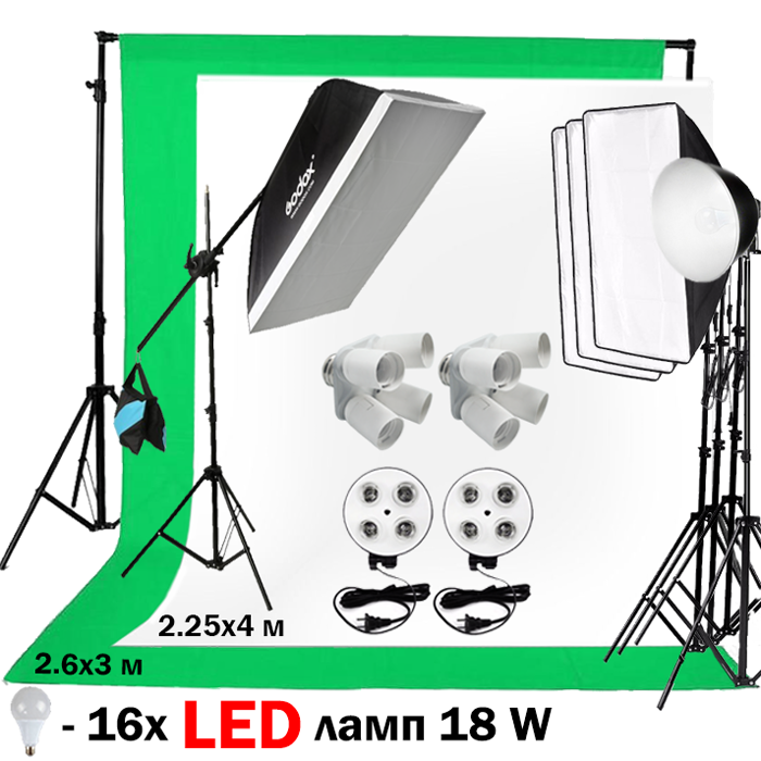 . Универсальный комплект LED 3015 W света XXL-SB70100 background для видео, блога Youtube. tovarnadom.com.ua
